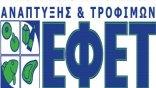 Πονοκέφαλος για τον ΕΦΕΤ οι «μαϊμού» ελεγκτές ή επιθεωρητές