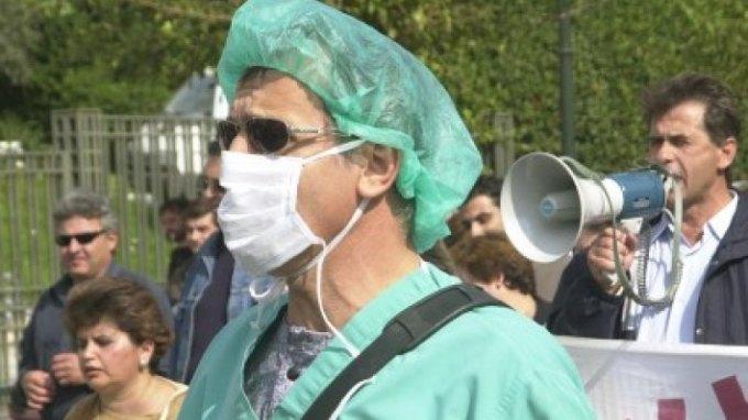 Πανυγειονομική απεργία αύριο