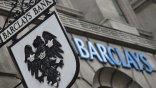 Barclays: Είναι μάλλον απίθανο η Ελλάδα να αποπληρώσει την ΕΚΤ