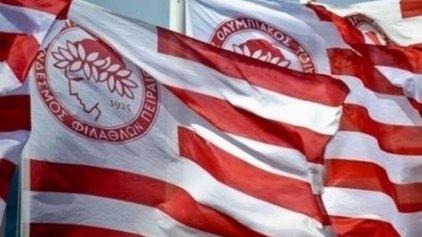 Κατήγγειλε ΠΑΟ - ΠΑΟΚ στην UEFA ο Ολυμπιακός