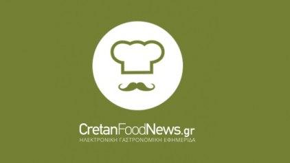 Τριπλός διαγωνισμός μαγειρικής, ζαχαροπλαστικής και bartending από την CretanFoodNews.gr