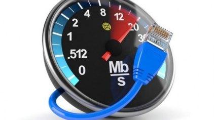 Νέα μέθοδος αυξάνει την ταχύτητα στο Internet