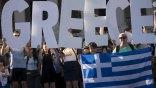 Διαδικτυακός...έρανος για το χρέος της Ελλάδος