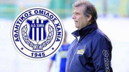 Ο Πέτρος Δημητρίου νέος προπονητής του ΑΟΧ