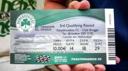 Εισιτήρια τέλος για το Παναθηναϊκός - Μπριζ