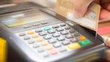 Το Ψηφιακό Χρήμα - Το αντίδοτο κατά της φοροδιαφυγής και της διαφθοράς