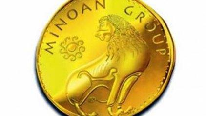 Minoan Group: +18,6% αύξηση εσόδων το α' 6μηνο - αισιοδοξία για την επένδυση στην Κρήτη