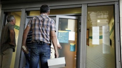 ΣΕΒ: Aφόρητες καταστάσεις βιώνουν οι επιχειρήσεις λόγω capital controls