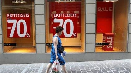 ΕΣΕΕ: Πτώση €1,33 δισ. στον καλοκαιρινό τζίρο του εμπορίου