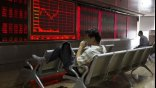 H Κίνα «βρήκε τους υπεύθυνους» για το κραχ στα χρηματιστήρια