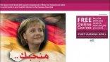 Guardian: Η Μέρκελ συνειδητοποίησε πώς μία ανθρωπιστική κρίση απειλεί την Ευρώπη