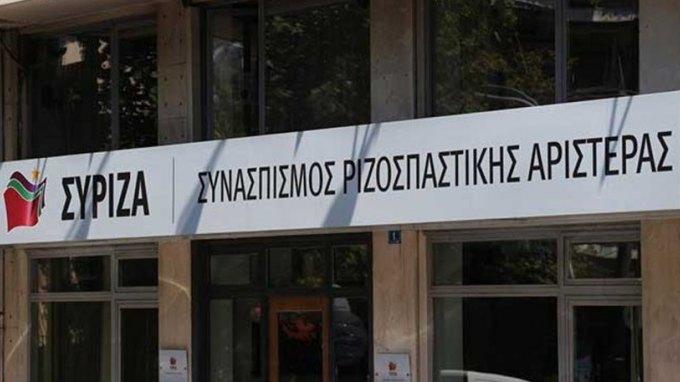 ΣΥΡΙΖΑ: Οι προηγούμενες κυβερνήσεις είχαν κάνει το ΕΣΠΑ «τσιφλίκι» τους
