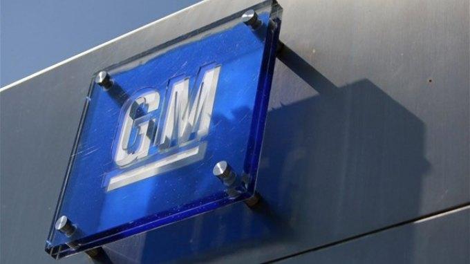 Πρόστιμο 900 εκατ. δολαρίων στην General Motors