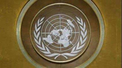 Επικρίσεις του ΟΗΕ στην Παγκόσμια Τράπεζα για τα ανθρώπινα δικαιώματα