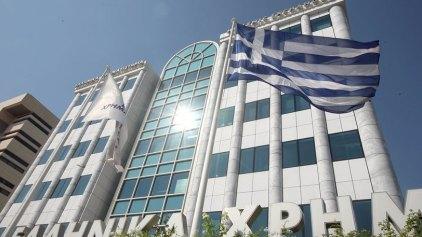 Οριακή πτώση 0,08% στη συνεδρίαση του Χρηματιστηρίου Αθηνών