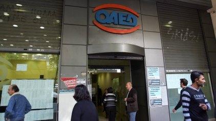 ΟΑΕΔ: Ξεκινούν οι αιτήσεις για το ειδικό εποχικό βοήθημα