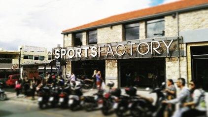 Sports Factory: Μόνο για τρείς ημέρες έκπτωση 50% στα κορυφαία Brands
