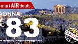 Η ευκαιρία της ημέρας, Αθήνα μόνο με 83 Ευρώ!