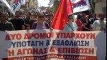 Απεργία και Γενική Συνέλευση την Κυριακή για τους ιδιωτικούς υπαλλήλους