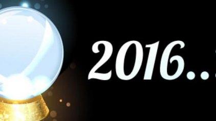 Δύσκολα τα πράγματα και για το 2016