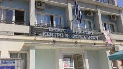 Γενική Συνέλευση του σωματείου Τροφίμων - Ποτών Ν. Χανίων