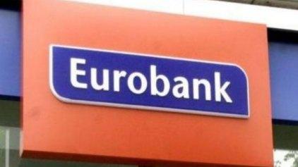 Eurobank: Εντυπωσιακές επιδόσεις με ελάχιστο κεφαλαιακό έλλειμμα