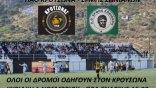 Κομβικό ματς για ΠΑΟΚρουσώνα με Ερμή Ζωνιανών