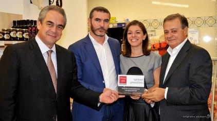 Με το σήμα «Κρητικό Μπακάλικο» πιστοποιήθηκαν νέα καταστήματα λιανικής πώλησης στην Αθήνα
