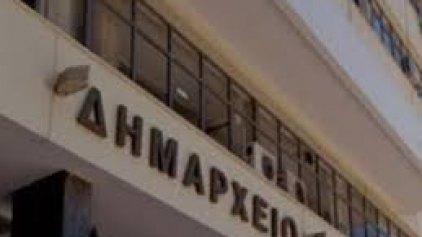 Ημερίδα για αιρετά και επιτελικά στελέχη των ΟΤΑ Κρήτης