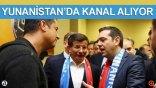 Ο Τούρκος καναλάρχης, η συνάντηση με τον Αλέξη και το πρωτοσέλιδο