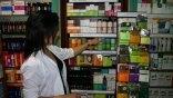 Εντός της εβδομάδας το νέο δελτίο τιμών φαρμάκων