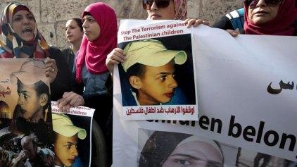 Καταδίκη για δύο Ισραηλινούς που έκαψαν ζωντανό έναν Παλαιστίνιο έφηβο