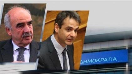 """Η ψήφος στο """"κέντρο"""" , η ανατροπή, οι Καραμανλήδες και ο ρόλος της Κρήτης"""