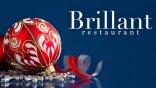 Παραμονή Πρωτοχρονιάς στο Εστιατόριο Brillant!