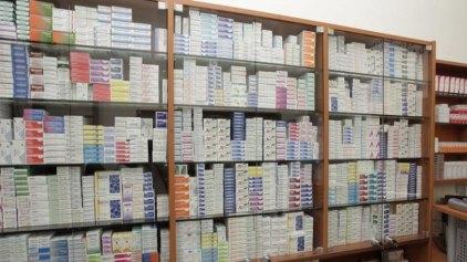 Aνατιμολόγηση των φαρμακευτικών προϊόντων που κυκλοφορούν στην ελληνική αγορά