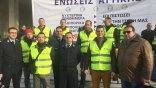 Παρούσα η Κρήτη στο συνέδριο των αστυνομικών