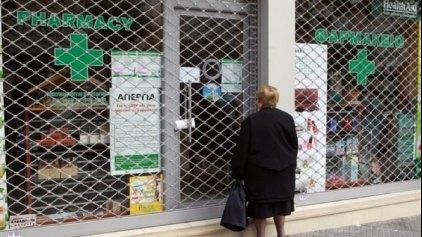 Κλειστά τα φαρμακεία την Πέμπτη στα Χανιά