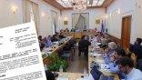 Στον...κάλαθο πέταξαν οι μελετητές την πρόταση του περιφερειακού συμβουλίου!