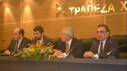Πρόγραμμα χρηματοδότησης και ασφάλισης των Κρητικών εξαγωγών