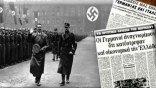 Γερμανικές Οφειλές: ο λήθαργος της υποταγής και η αλήθεια της διεκδίκησης
