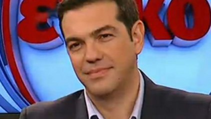 Τσίπρας: «Είμαστε αριστερή κυβέρνηση σε συνθήκες όμως πρωτοφανούς κρίσης»