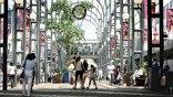 Open Mall… το Πολιτιστικό Κέντρο;