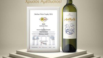 Οινογνωσία με τα βραβευμένα κρασιά του κτήματος Κώστα Λαζαρίδη στο OPUS