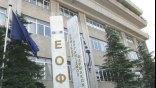 ΕΟΦ: Τα περί έλλειψης φαρμάκων δεν εξυπηρετούν το δημόσιο συμφέρον