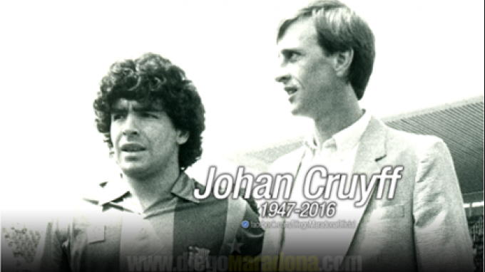 Μαραντόνα για Κρόιφ: «Δεν θα σε ξεχάσουμε ποτέ, κοκαλιάρη»!