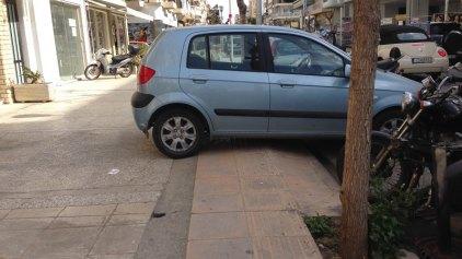 Ένα..επετειακό παρκάρισμα
