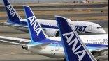 Η ιαπωνική εταιρεία ΑΝΑ αναστέλλει τις πτήσεις προς το αεροδρόμιο των Βρυξελλών