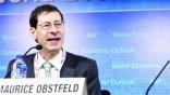 ΔΝΤ για Ελλάδα: Αναπόφευκτα τα μέτρα λιτότητας