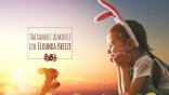 Νέος Διαγωνισμός: Κέρδισε αξέχαστες πασχαλινές διακοπές στην Ελούντα της Κρήτης και στη Ρόδο!!!