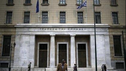 ΤτΕ: Σε αρνητικό έδαφος η τραπεζική χρηματοδότηση